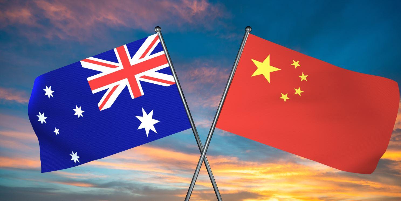 オーストラリア,中国,経済依存